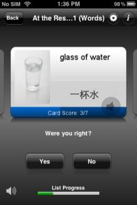 Screenshot of Byki app showing flashcard view