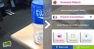 Screenshot from Flashsticks app showing, and recognising, a Pocari sweat bottle